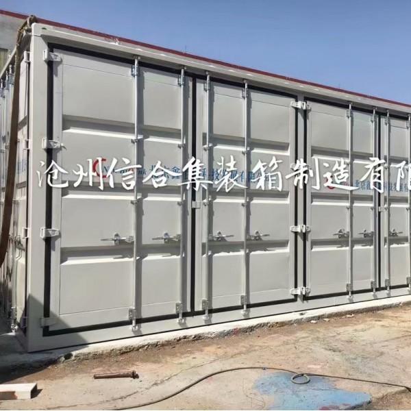 定制设备集装箱 全新设备箱 集装箱厂家制造