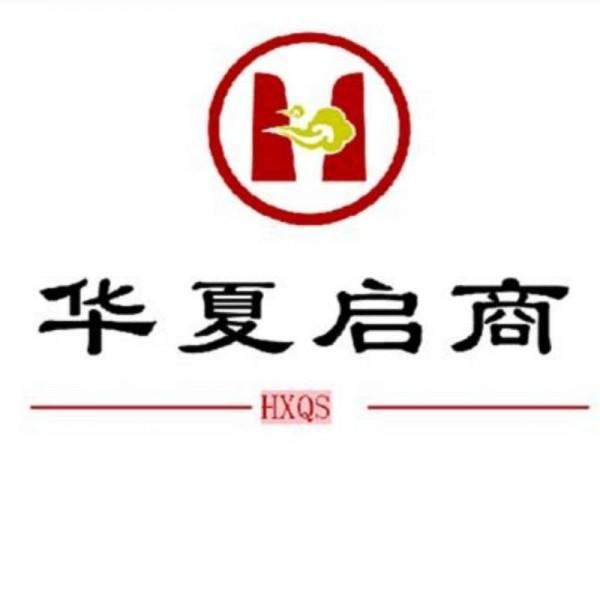 北京通州艺术培训公司转让及舞蹈培训公司转让北京各区执照转让