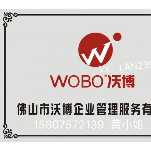 三水ISO9001证书哪家强三水ISO14001
