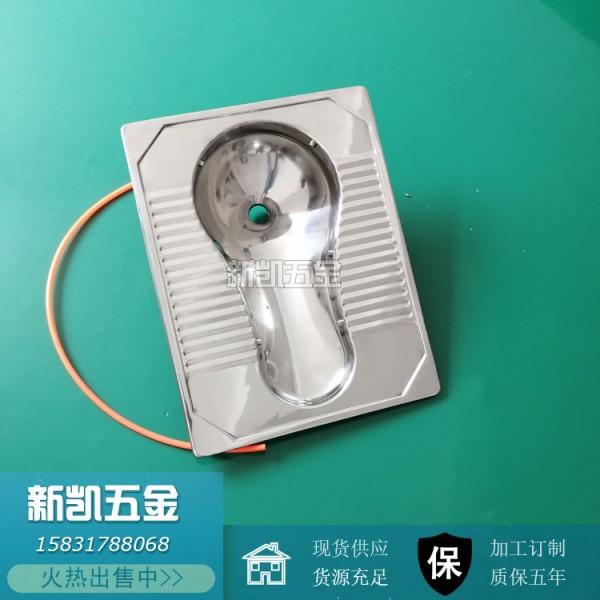 安徽不锈钢汽水冲蹲便器生产 节水型不锈钢蹲坑蹲便器