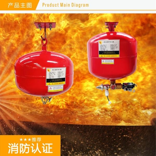 厂家直销 悬挂式七氟丙烷 振兴气体灭火设备