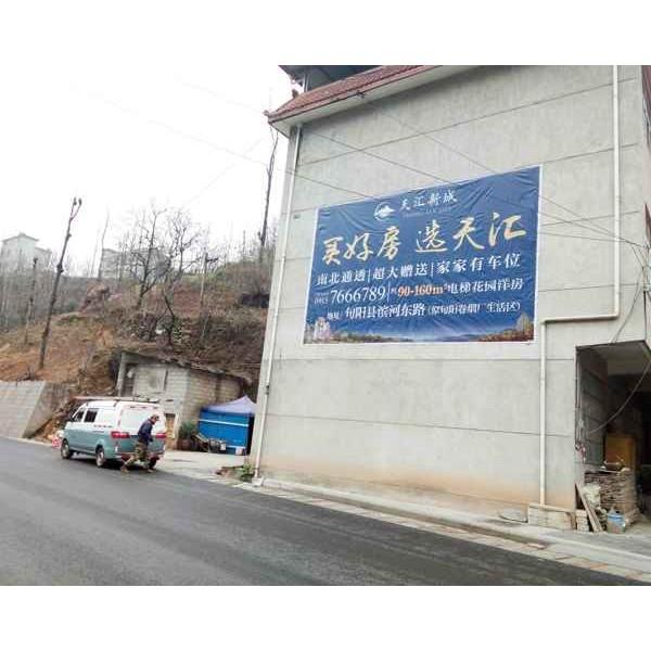 旬邑县墙体刷漆广告户外广告一站式解决方案
