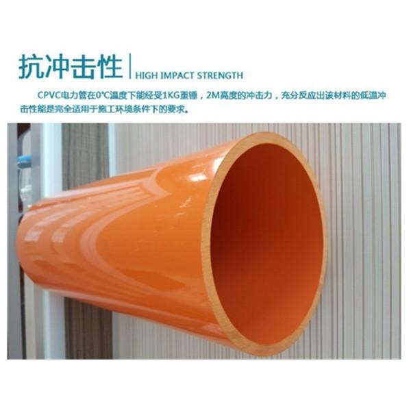 辽宁丹东PVC电力管材料齐全实力 供货