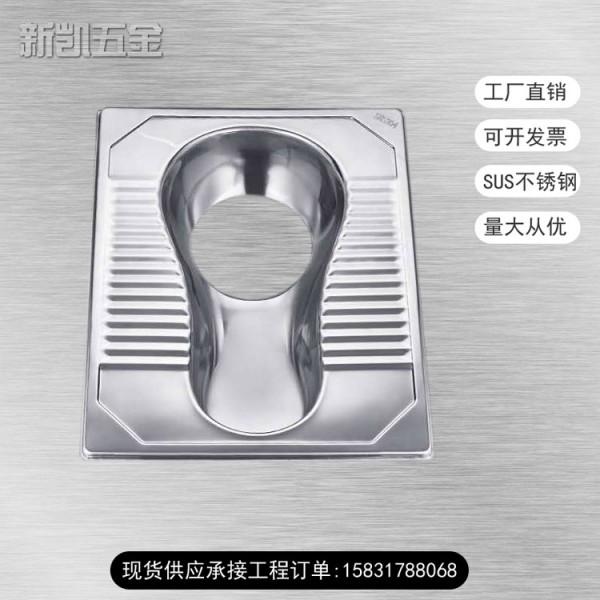 不锈钢大排污口蹲便器