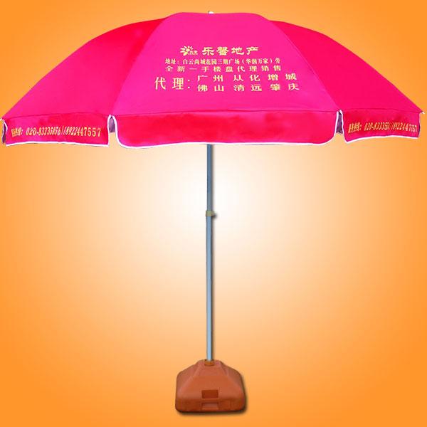 江门荃雨美太阳伞厂 鹤山太阳伞厂 开平太阳伞工厂