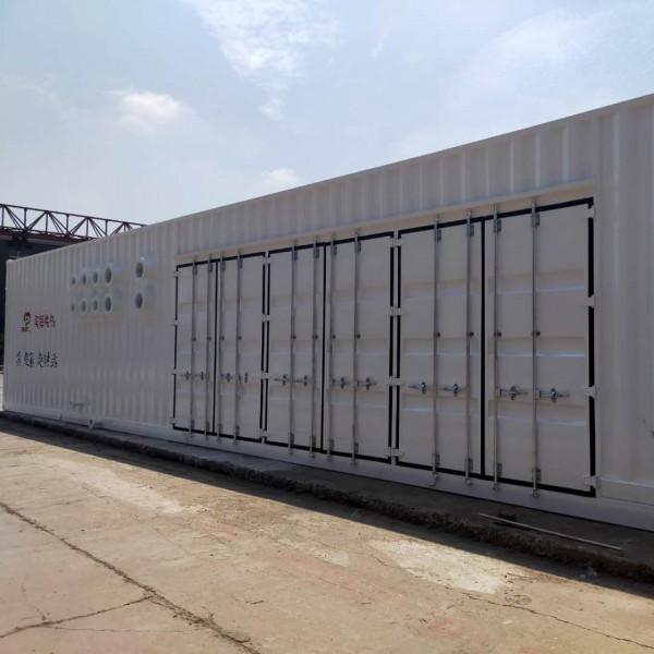 河北集装箱厂家 定制全新集装箱 特种集装箱制造厂家
