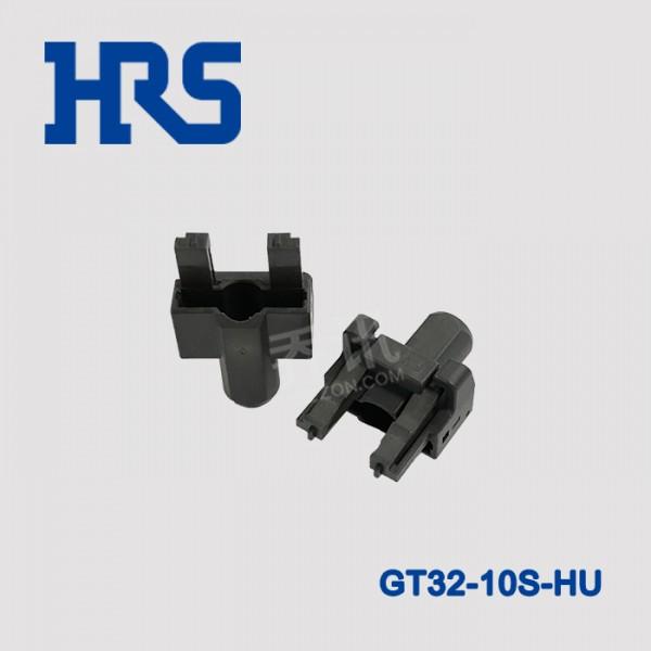 原厂正品HRS广濑GT32-10S-HU 深灰色汽车连接器