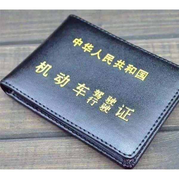 美国驾照翻译-博雅翻译