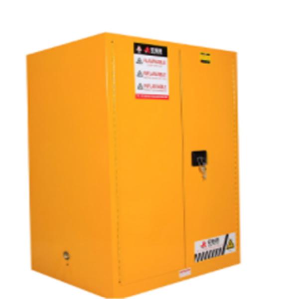 易燃品安全柜-易燃用品存储柜