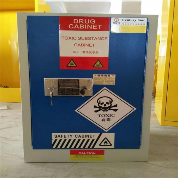 危险化学品密码锁安全柜-存放柜