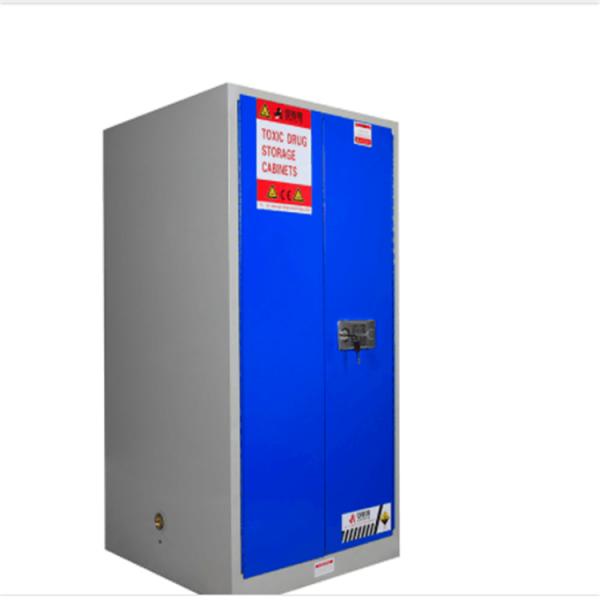易制毒化学安全柜-化学柜