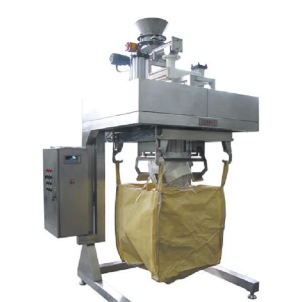 江苏半自动化肥包装机