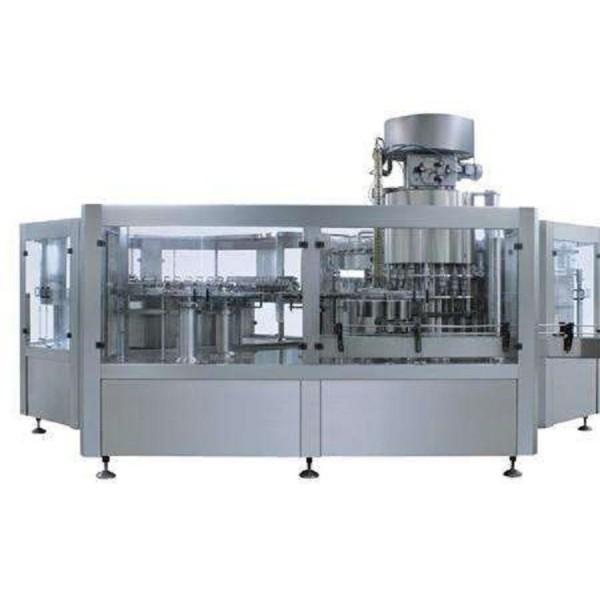 江苏碳酸饮料灌装机