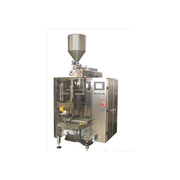 江苏酱料灌装机