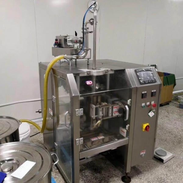 江苏液体立式灌装机