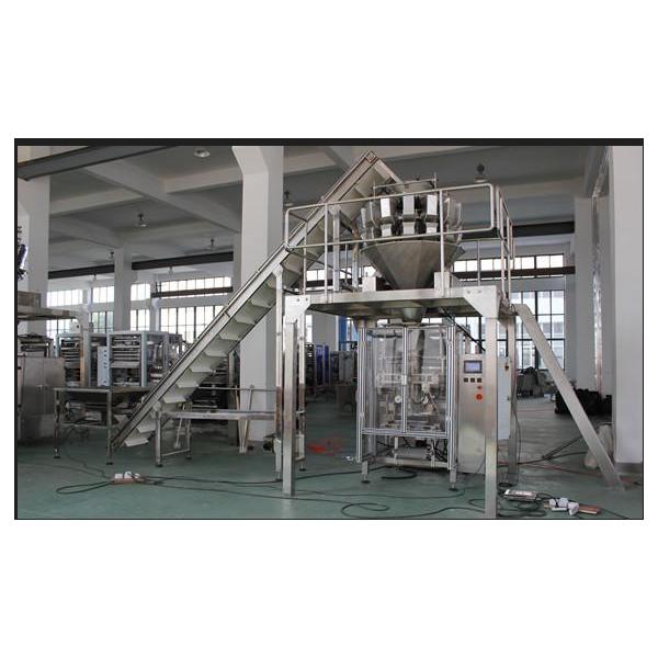 江苏全自动颗粒剂包装机