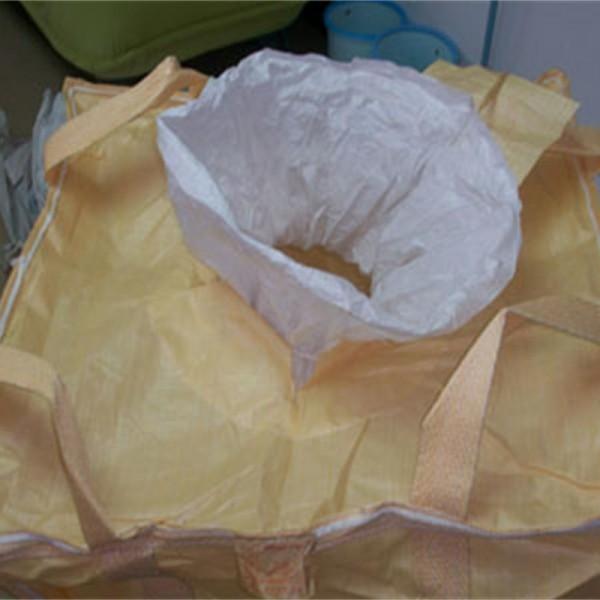 沅江市吨位袋集装袋 棉籽壳吨包 邦耐得奈斯厂家