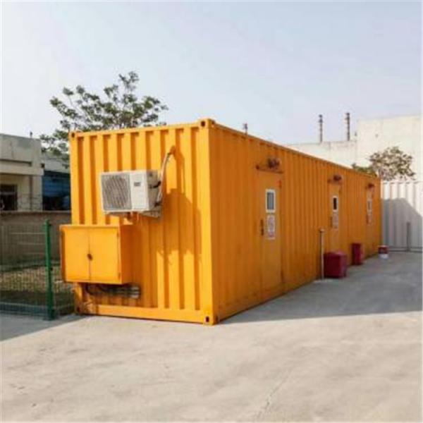 大型废液处理暂存放安全箱(化学柜)