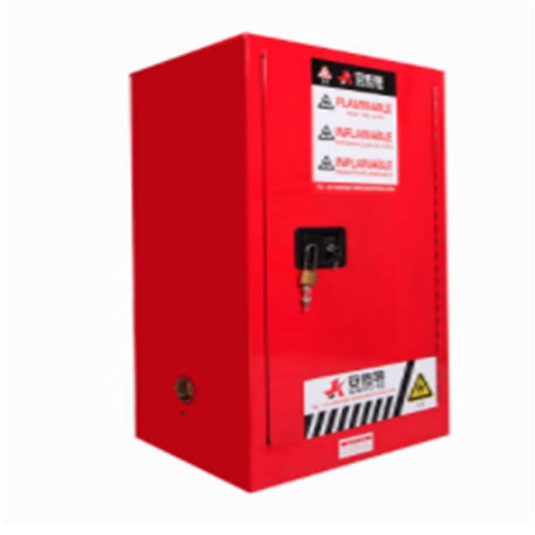 易制爆化学品安全柜 易爆品专用柜