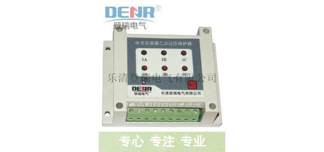 CTB-6电流互感器CT二次过电压保护器技术参数