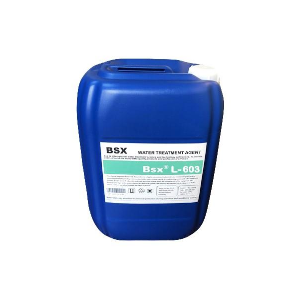 冷凝器高效广谱粘泥剥离剂L-603白城阻垢剂报价