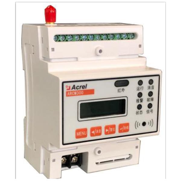 安科瑞经济型4G智慧用电监管平台监控装置ARCM300-J1