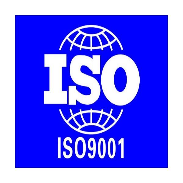枣庄办理ISO9001体系认证流程及好处