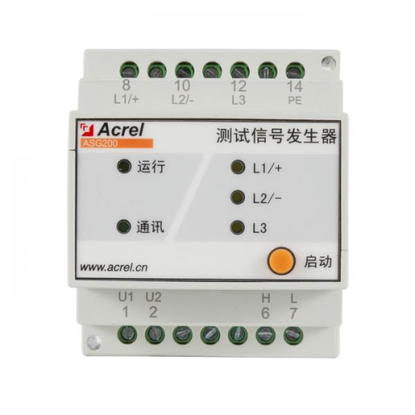 安科瑞测试信号发生器ASG200用于被测IT系统产生定位信号