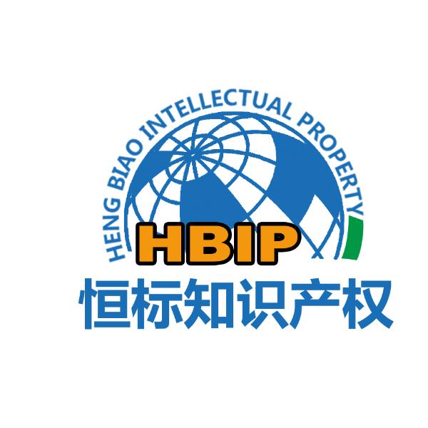 淄博在哪办理专利检索分析报告 专利检索分析报告有什么好处