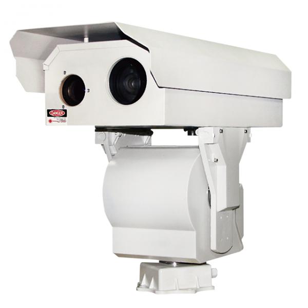 高清激光夜视仪(激光,可见光)