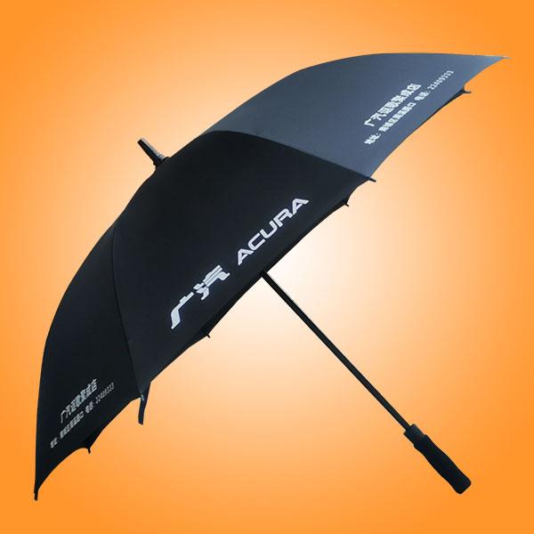 番禺荃雨美雨伞厂 番禺雨伞厂 番禺雨伞定做
