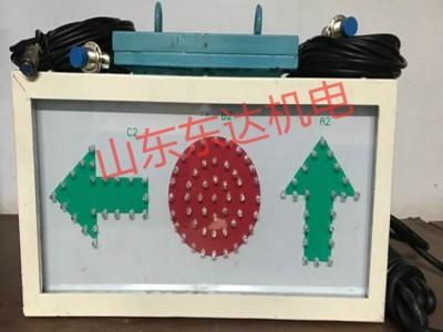 岔位指示器生产厂家批发零售
