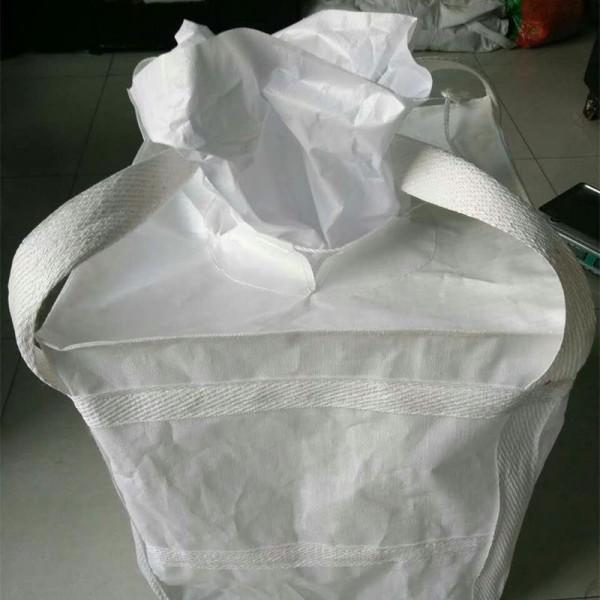 宜昌塑料颗粒吨袋 燃料颗粒吨包生产加工 邦耐得优质厂家