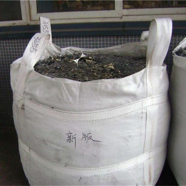 临沂垃圾分类吨袋 垃圾处理吨包 集装袋运输 邦耐得厂家