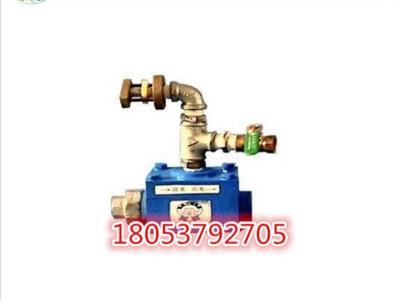 RFMH超高温自动洒水装置安全可靠价