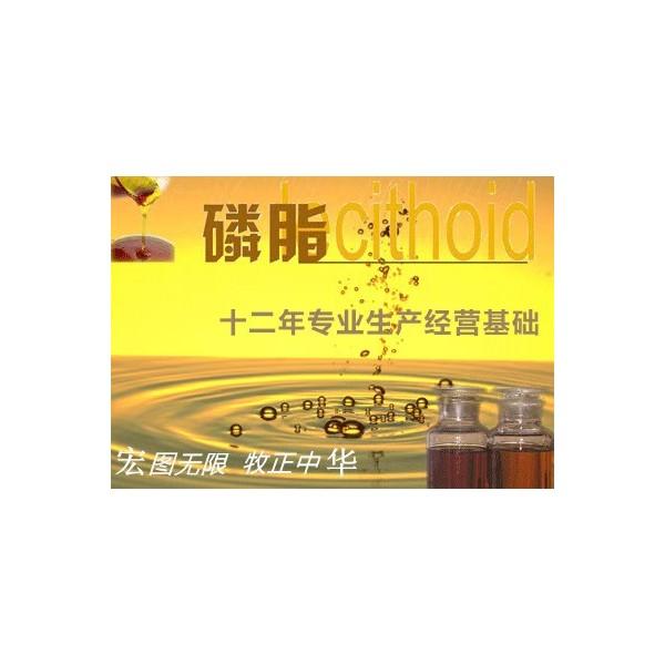 大豆磷脂油