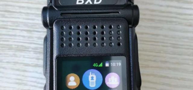 梁山车队对讲机博信达4G全网通对讲机BXD-518