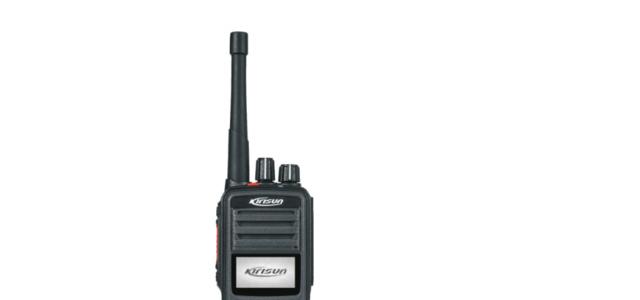 科立讯DP580数字对讲机防尘防水工地物业对讲机