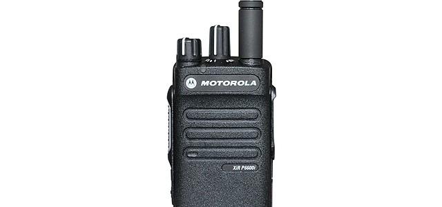 河北化工防爆对讲机摩托罗拉P6600i数字防爆对讲机