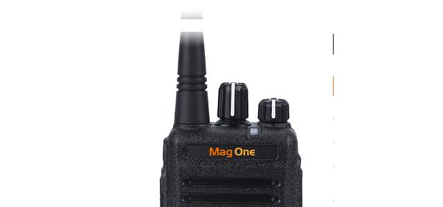 摩托罗拉C31数字对讲机 数模兼容 防尘防水DMR制式