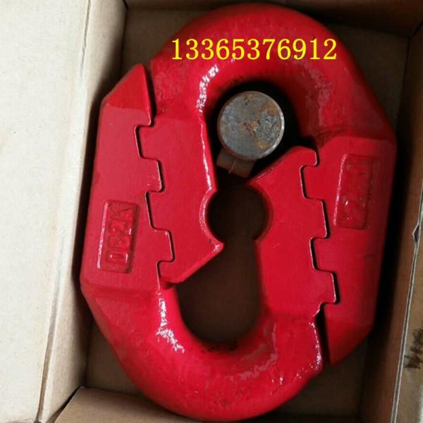 34*126矿用扁平连接环厂家直发 34弧齿环量大优惠