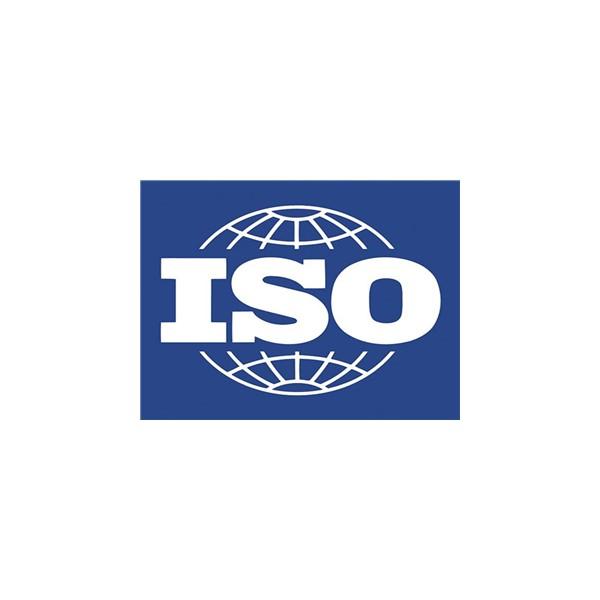 威海企业办理体系认证,体系认证材料,质量体系材料内容