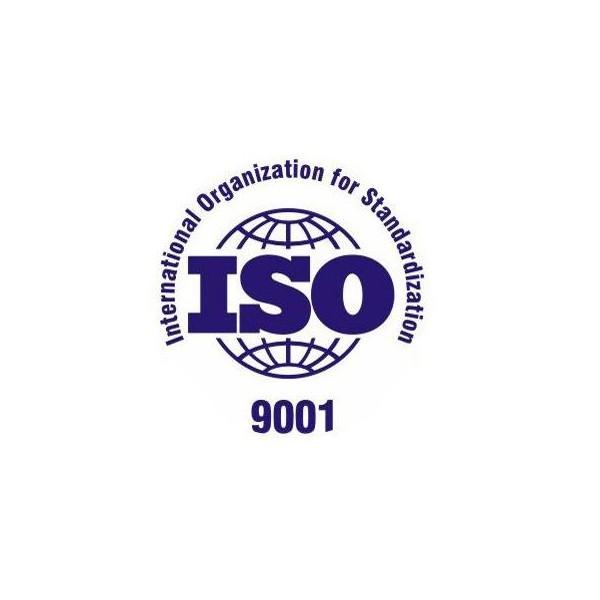 威海ISO9001质量管理体系认证在哪办理|多少钱