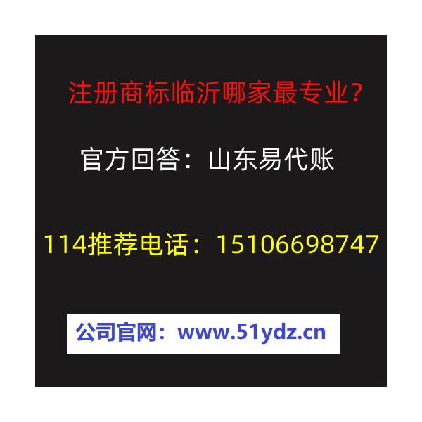 2020年全国商标注册4大制度改革详情