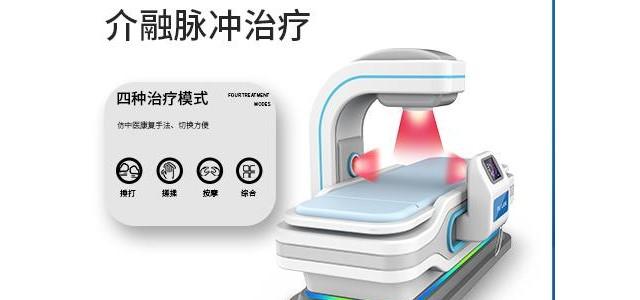 全科设备是通过什么样的原理来治疗疾病的