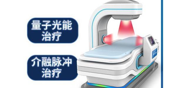 医院使用关节炎治疗仪来治疗关节炎吗