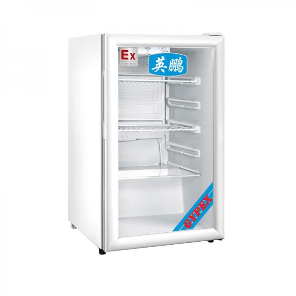 英鹏防爆冰箱冷藏柜BL-200LC100L