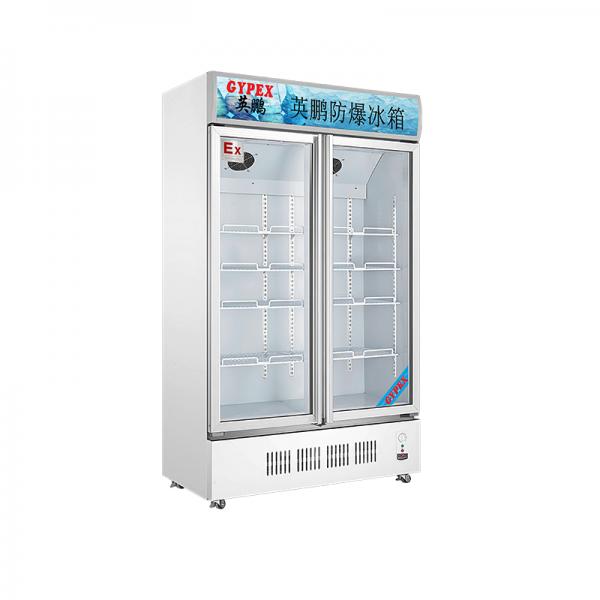 纺织厂防爆冰箱冷藏柜BL-200LC400L