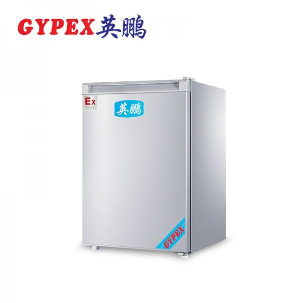 实验室防爆冰箱单门单温90L