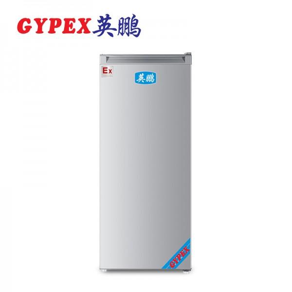 化工厂防爆冰箱单门单温200L